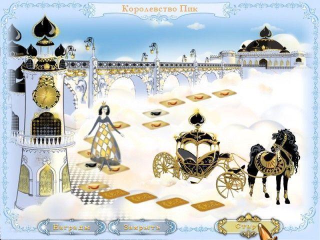 5 карточных королевств - Screenshot 4/7
