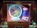 Скриншот №7 для игры 'Темная тайна. Ярмарка. Коллекционное издание'