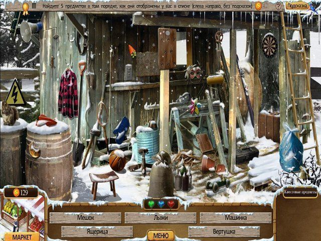 http://s9.ru.i.alawar.ru/images/games/farmington-tales-2-winter-crop/farmington-tales-2-winter-crop-screenshot5.jpg