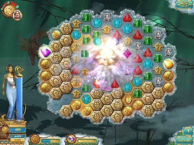 игру герои эллады 3